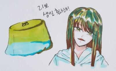 리뽀 이리와   SILVER_BIN   Digital Drawing   PENUP