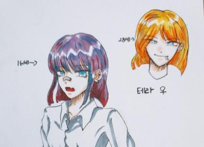 자캐 낛 | SILVER_BIN | Digital Drawing | PENUP