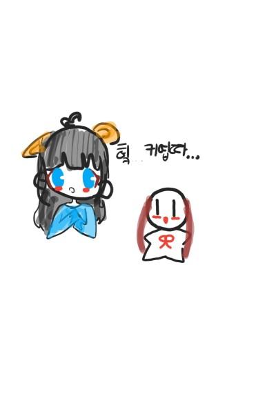 넘놔도 짧은 24초 러브(갑자기)팬앝 | _Mintcho | Digital Drawing | PENUP