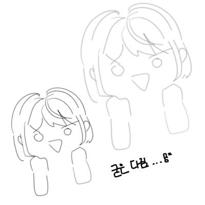 굳은 다짐... !=   LANG_E   Digital Drawing   PENUP