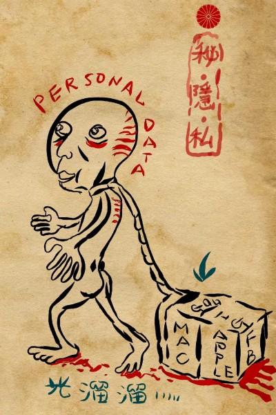 Brown to Blue : No Secret | RobinPAPA | Digital Drawing | PENUP