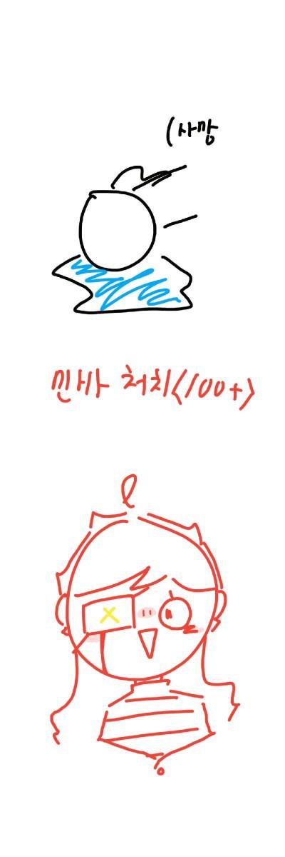 하앜 진짜 빨간눈 최고야 사랑해 진ㄴ짜 | Not_Minha | Digital Drawing | PENUP