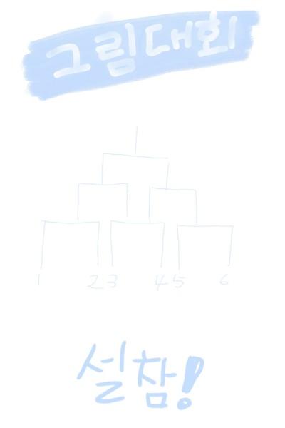 글대   nayeon   Digital Drawing   PENUP