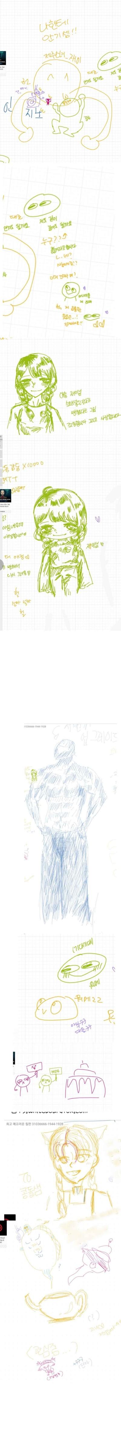 PENUP Digital Drawing | J_eju.sonyeo_J | PENUP