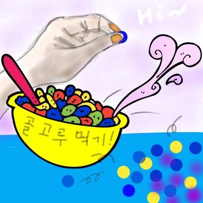 Coloring Digital Drawing   ONE   PENUP