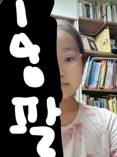 반얼공이요! ㅋ,,,,140팔이 된다면 남은 반쪽도,,,,!   Purple_girl   Digital Drawing   PENUP