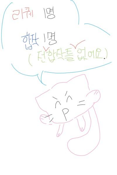 ㅎㅎ   Leah   Digital Drawing   PENUP