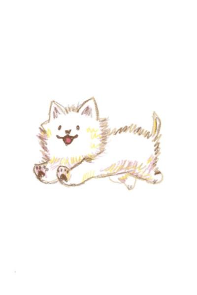 Cutie pie | Boomer | Digital Drawing | PENUP