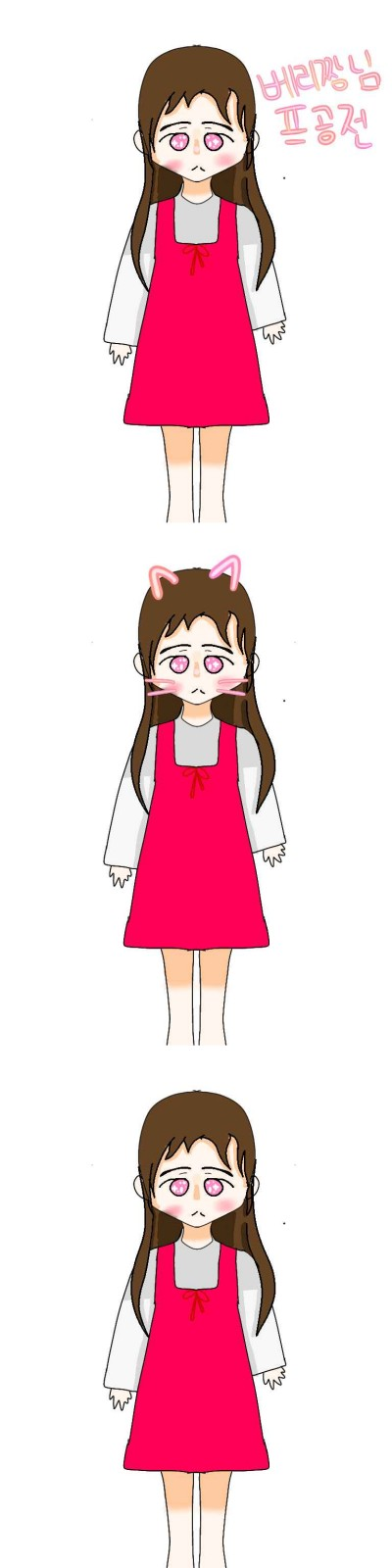 베리짱님 프공젼 | MOJJI_0607 | Digital Drawing | PENUP