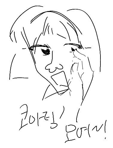 코마   moegbel_   Digital Drawing   PENUP