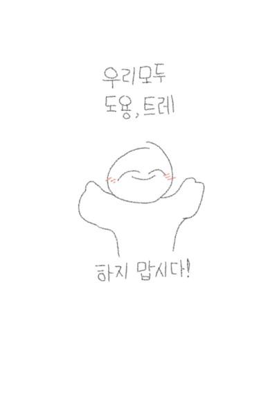 챌린지! | RuYen_ | Digital Drawing | PENUP