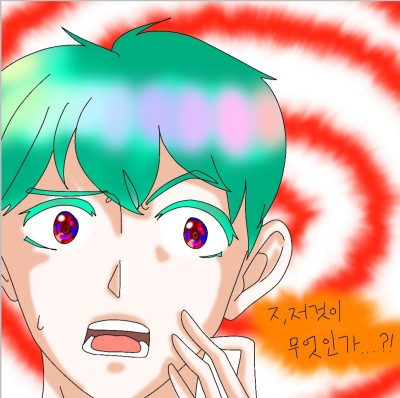 ㅈ,저것이 무엇인가....?!ㅋㅋ | H.PKay | Digital Drawing | PENUP