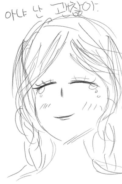 눈물 | seoin | Digital Drawing | PENUP
