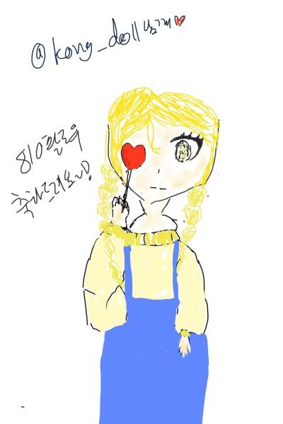콩돌님의 810팔로우를-축하드립니다---   shinykorean   Digital Drawing   PENUP