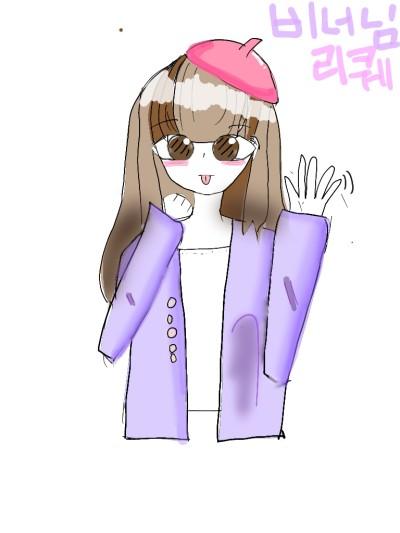 비너님 리퀘! | _yudam | Digital Drawing | PENUP