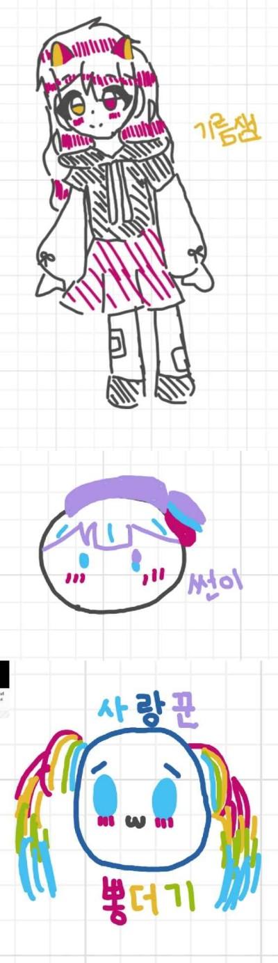 화보팬앝2차 | yang | Digital Drawing | PENUP