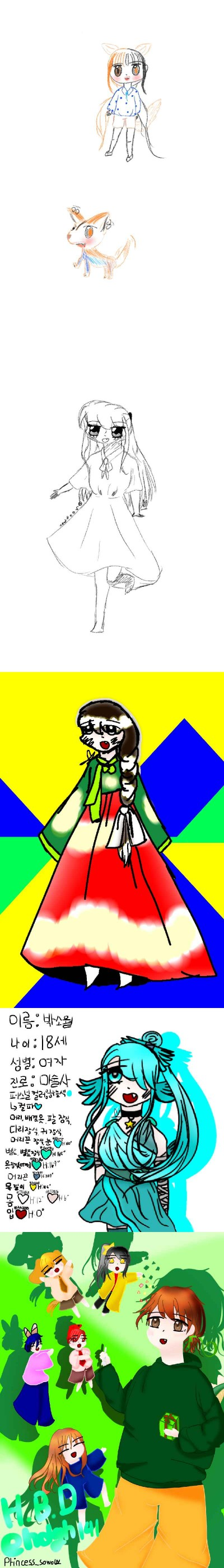 그림 늘었나.....?   Princess_sowol   Digital Drawing   PENUP
